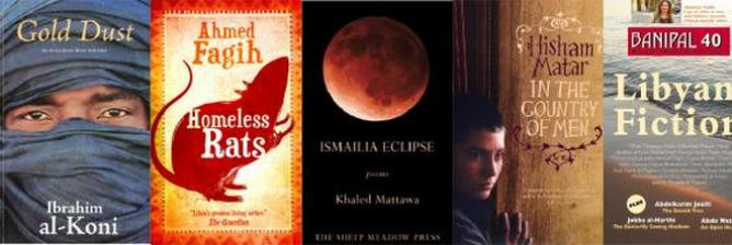 Writing Beyond The Regime: Five Libyan Authors