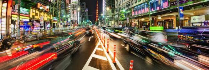 Tokyo's Must-Visit Contemporary Art Galleries