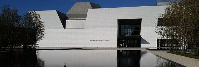 Aga Khan | North America's First Museum of Islamic Art