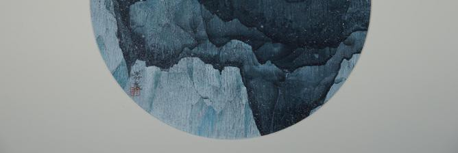 Bringing Chinese Art to the World: Interview with Jared FitzGerald