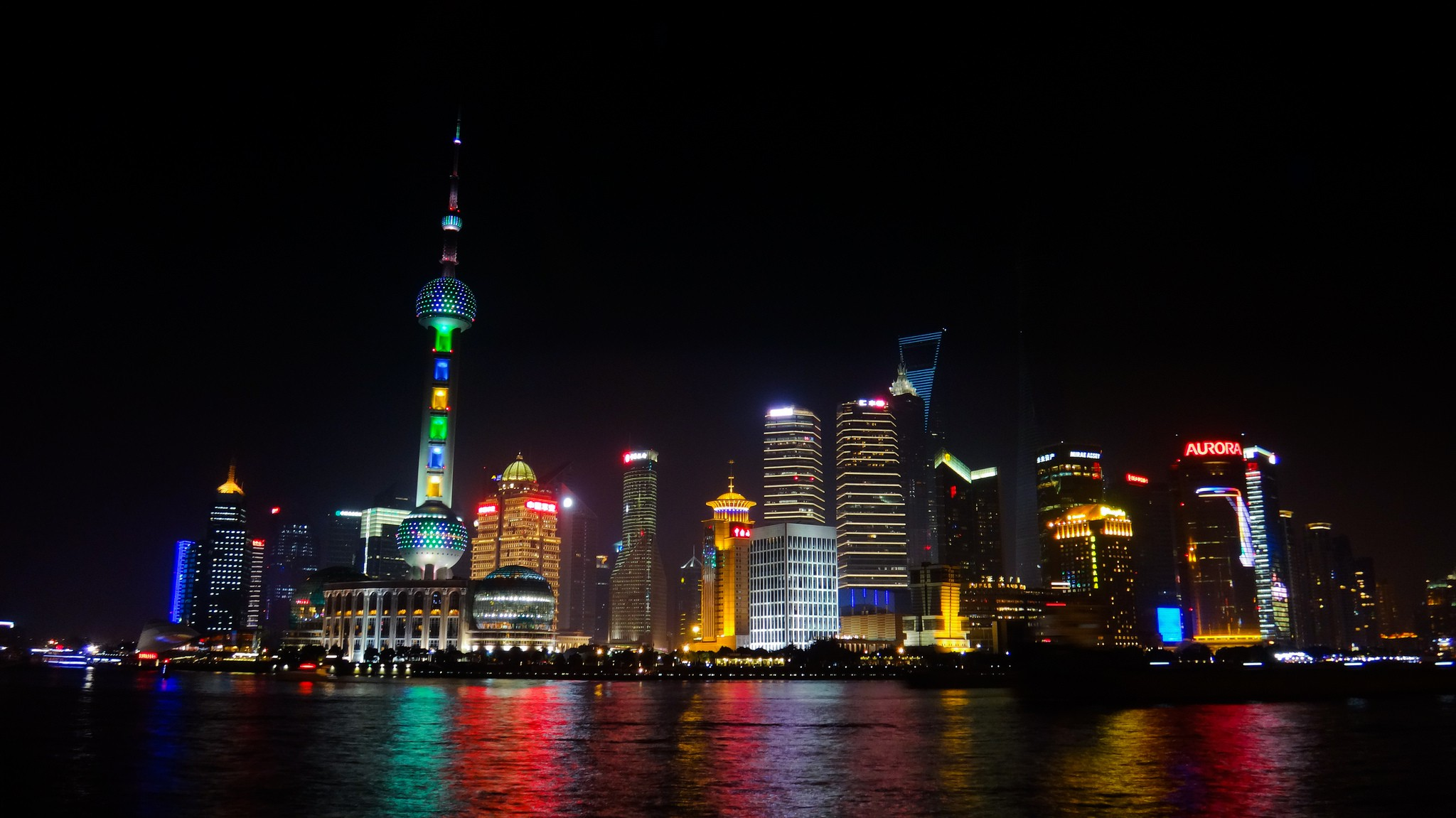 Lujiazui at Night | © Chiu Ho-yang/Flickr