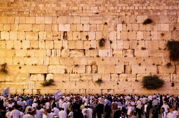 A Mixed Prayer Area At The Western Wall