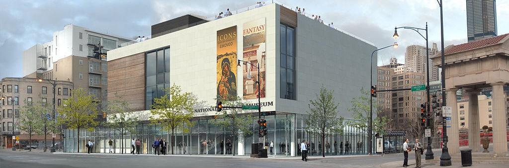 National Hellenic Museum in Chicago | © GreekDude1/WikiCommons