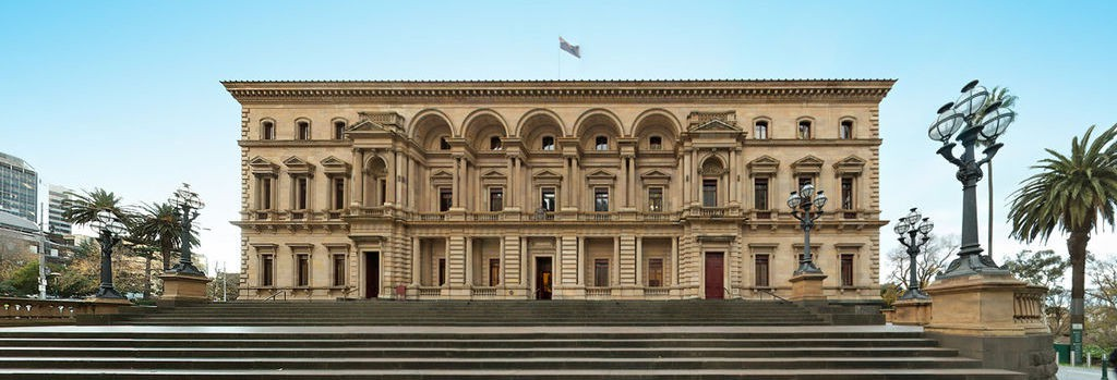 Front of Old Treasury Building | © Gil Meydan/WikiCommons