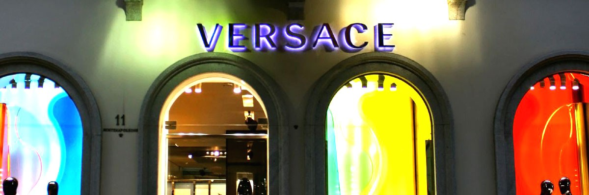 Versace Boutique in Milan | © Flickr/ru_boff