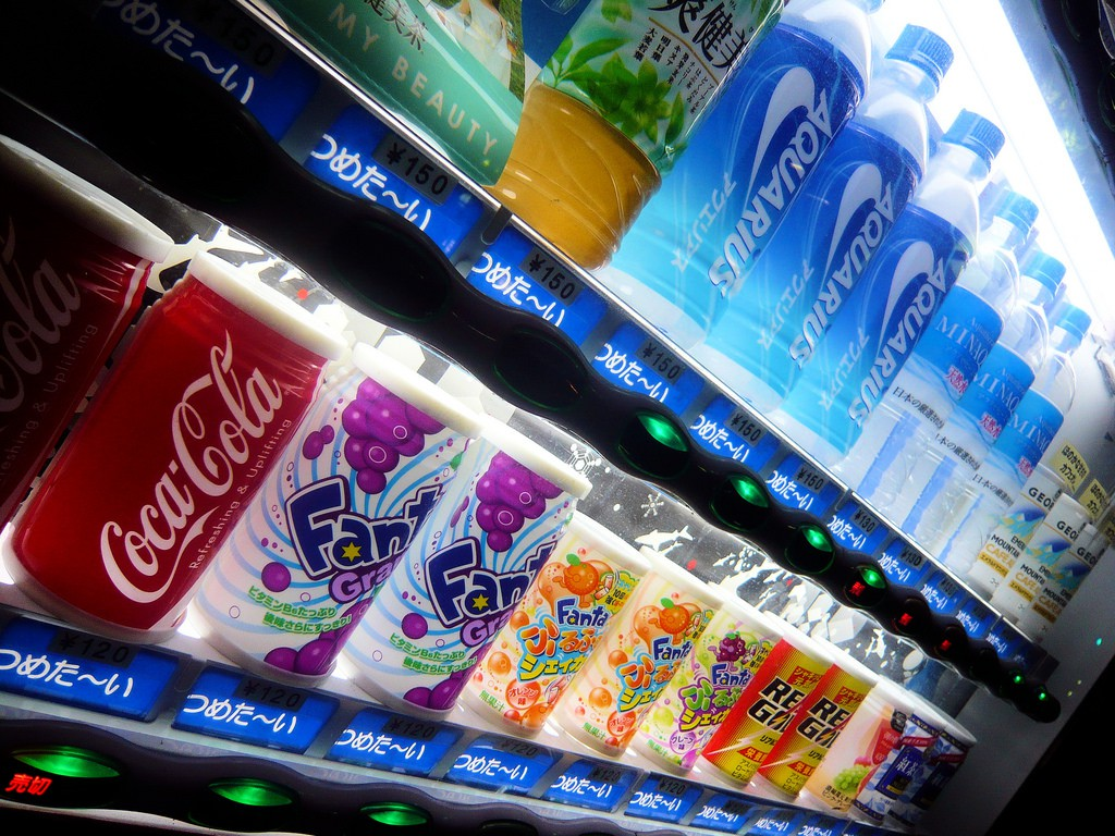 Drink vending machine | © DocChewbacca / Flickr