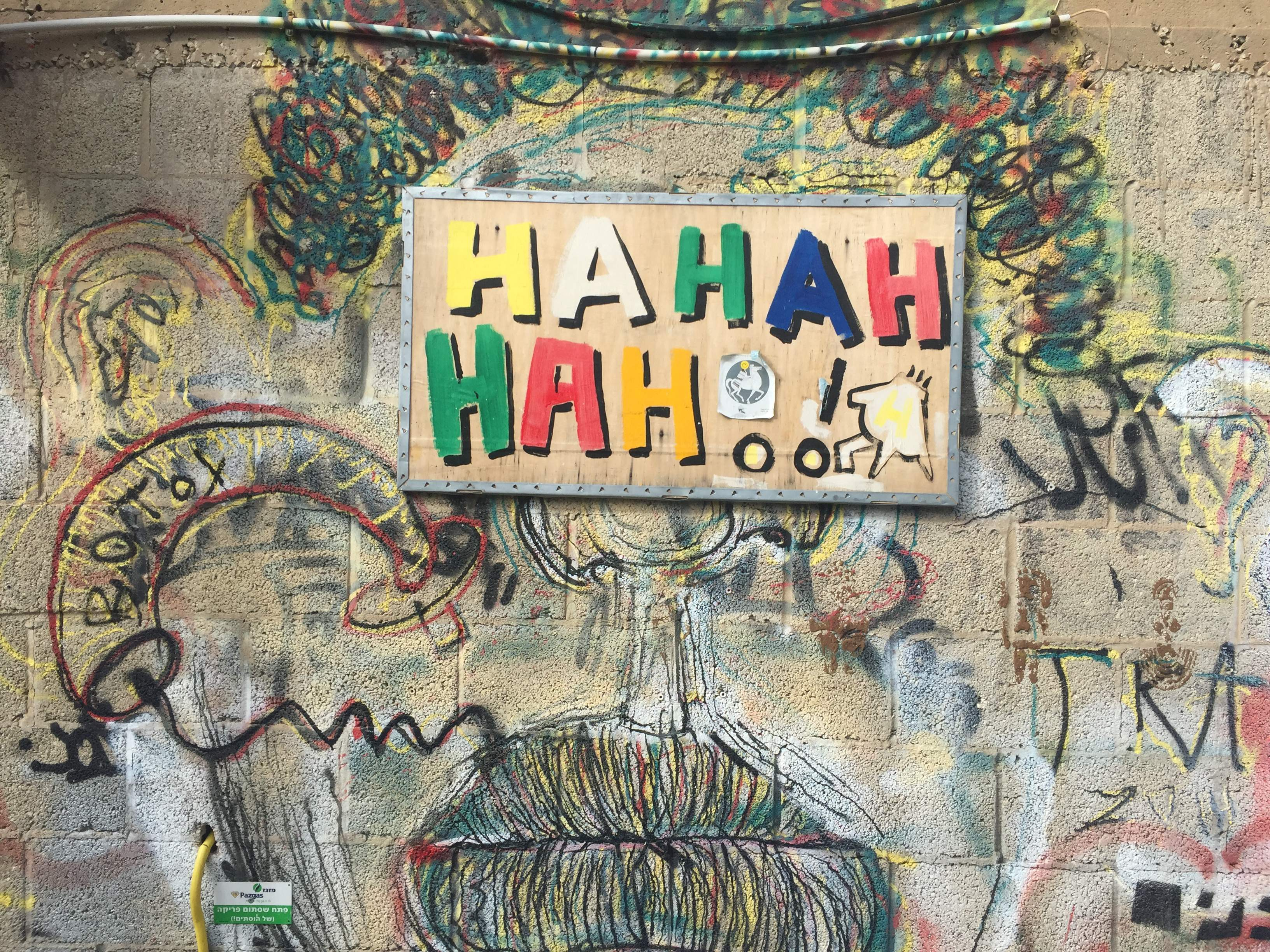 'Hahahahah!' -street art in Tel Aviv reminds us to laugh | © Ben Jakob