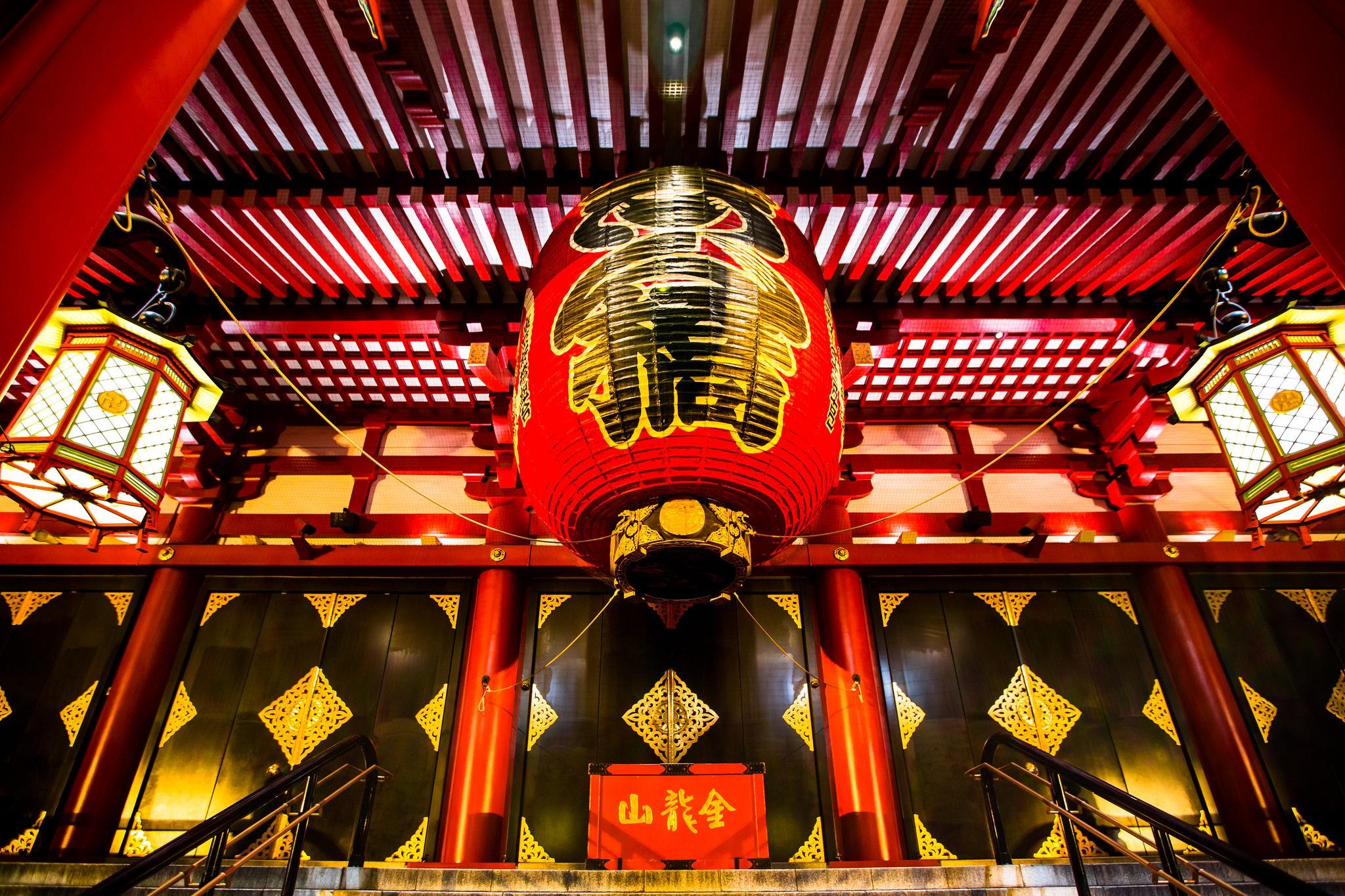 Senso-ji in Asakusa, Taito Ward | © IQRemix/Flickr