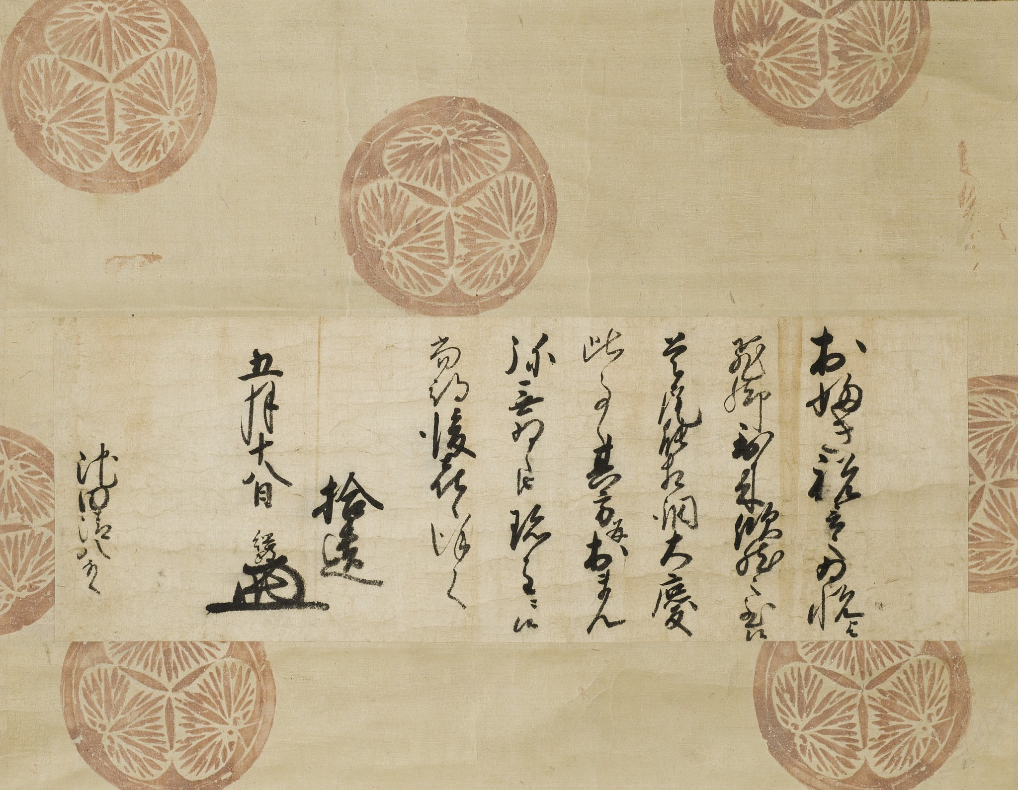 Japanese calligraphy | © Los Angeles County Museum of Art (Public Domain)