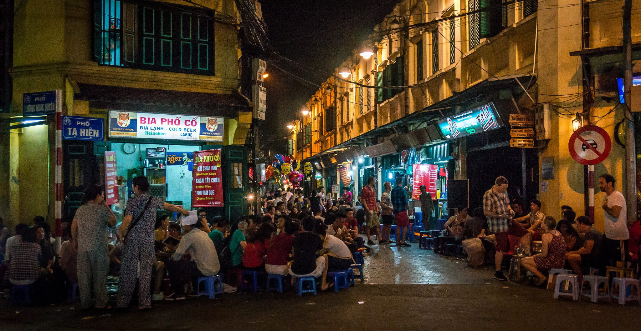 Vietnam by night