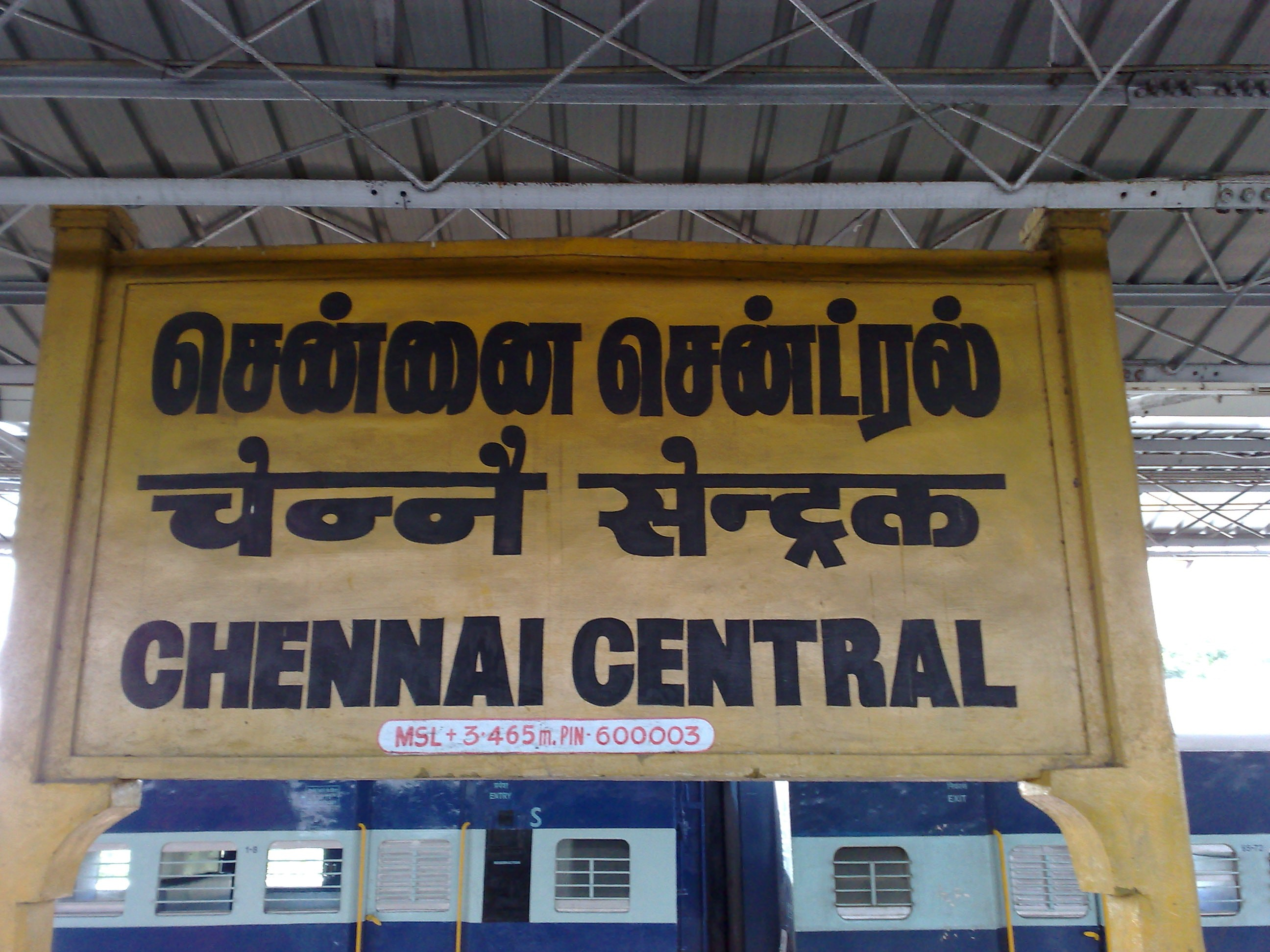 The station board at Chennai Central Railway Station | ©Superfast1111/Wiki Commons
