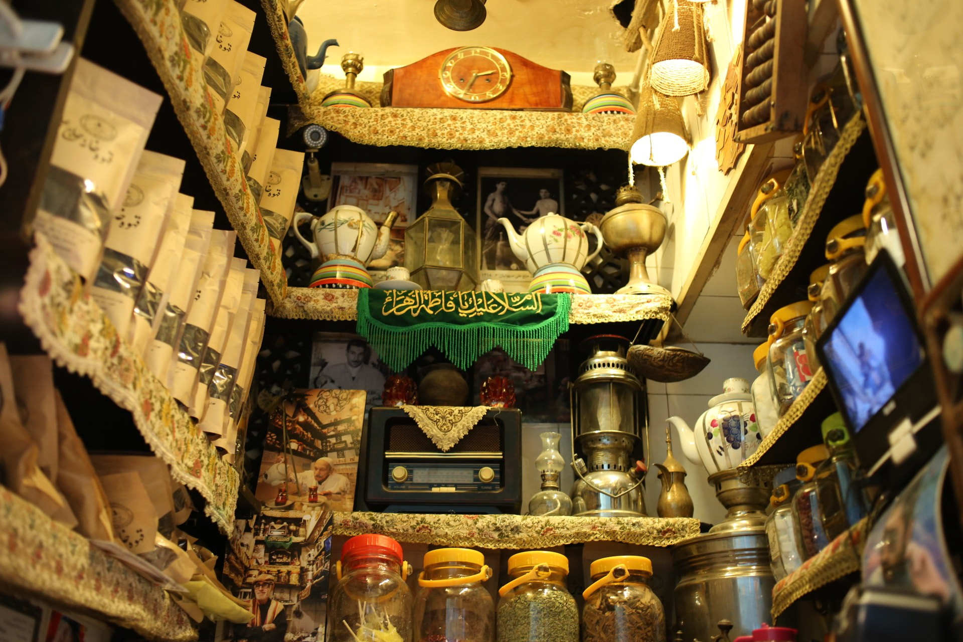 Haj Ali Darvish is the tiniest teahouse   © Pontia Fallahi