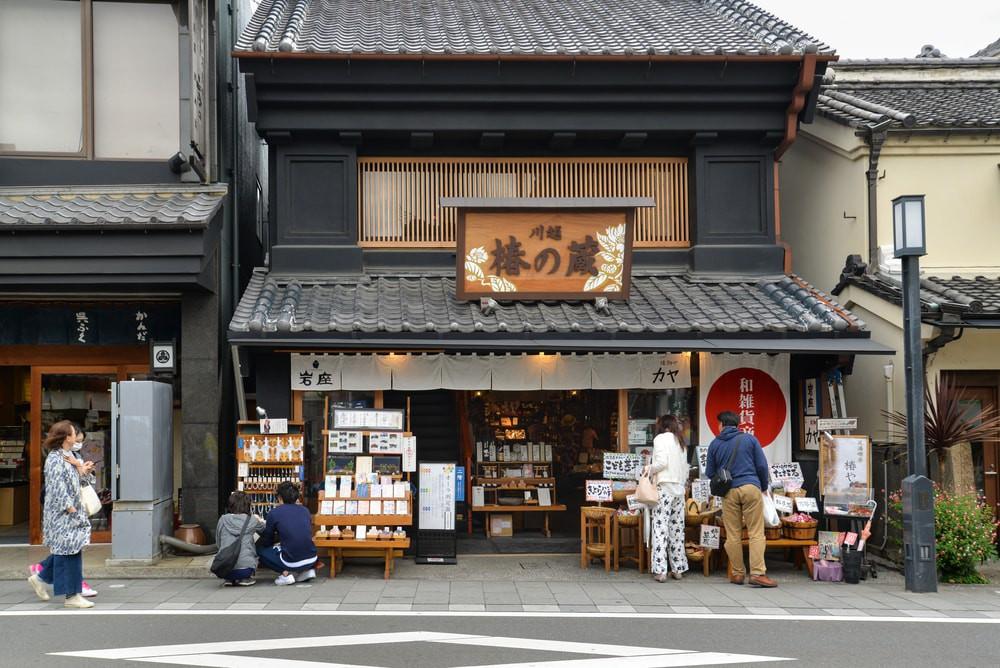 Discover traditional Japanese architecture at Kawagoe, Saitama-ken | © Niradj / Shutterstock.com