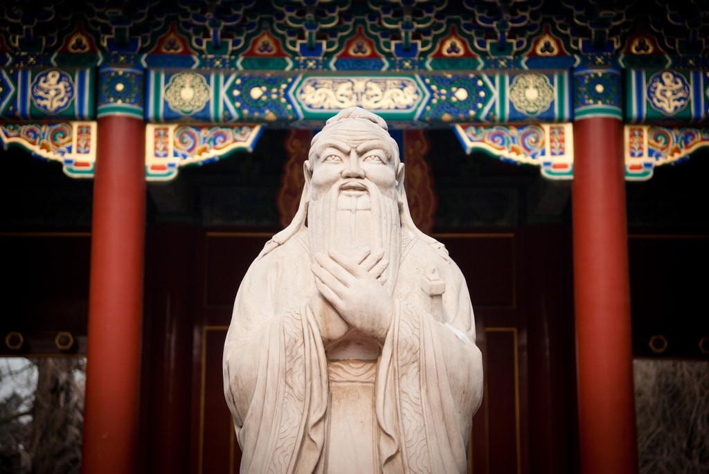 Temple of Confucius | © vincentraal / Flickr
