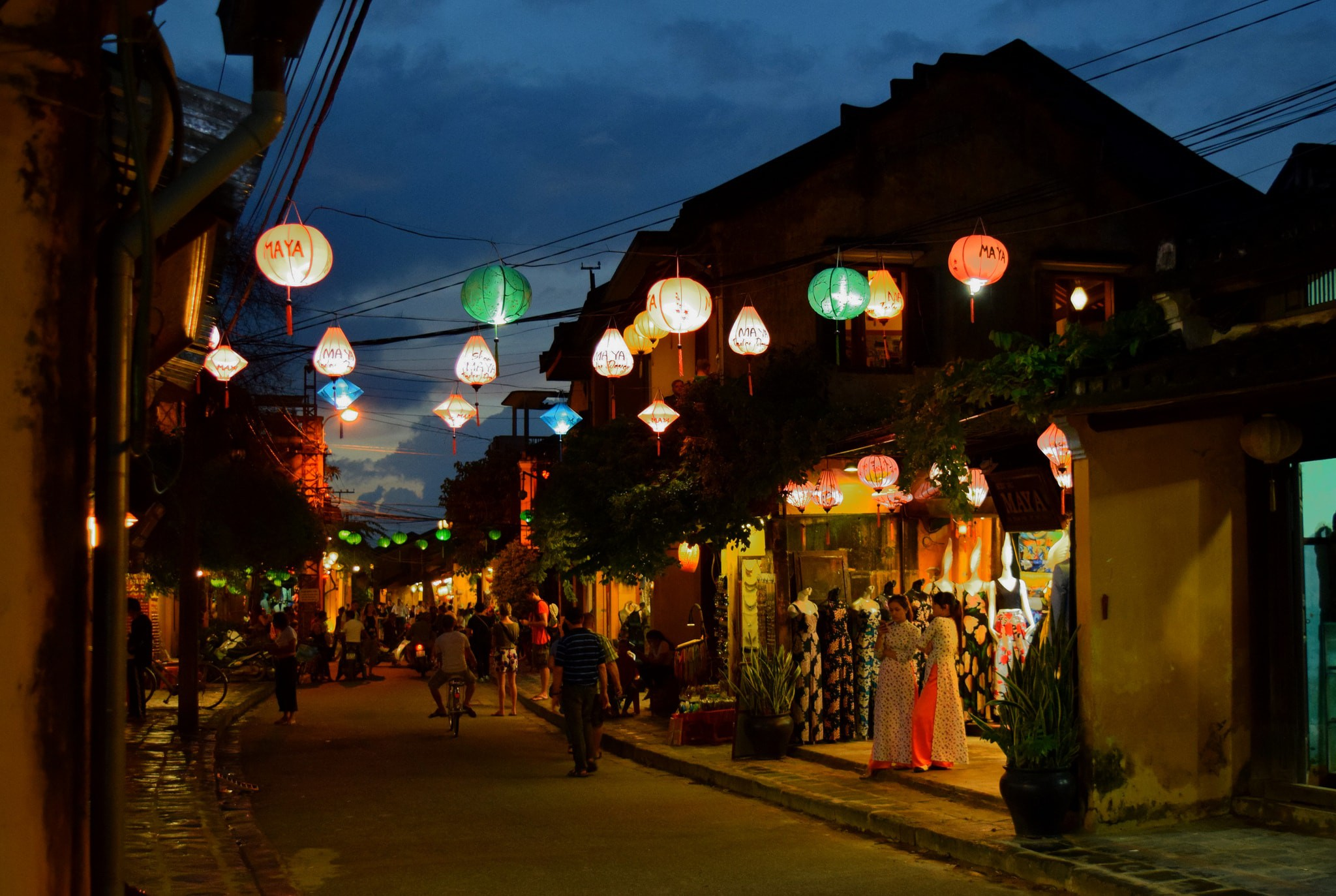 Hoi An streets   © lire100/Flickr