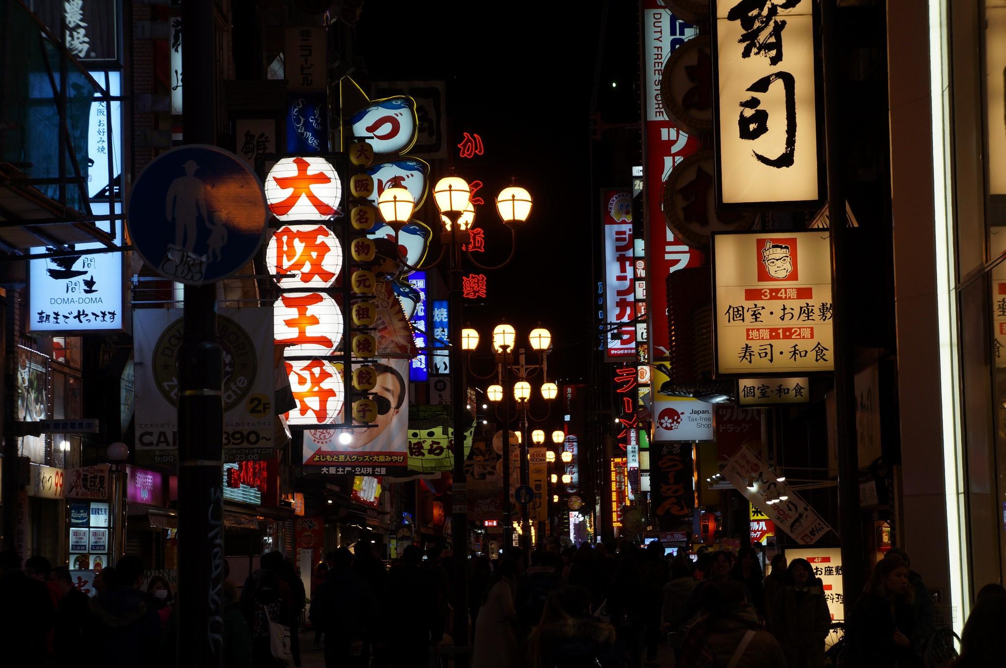 The 10 Best Bars in Shinsaibashi, Osaka