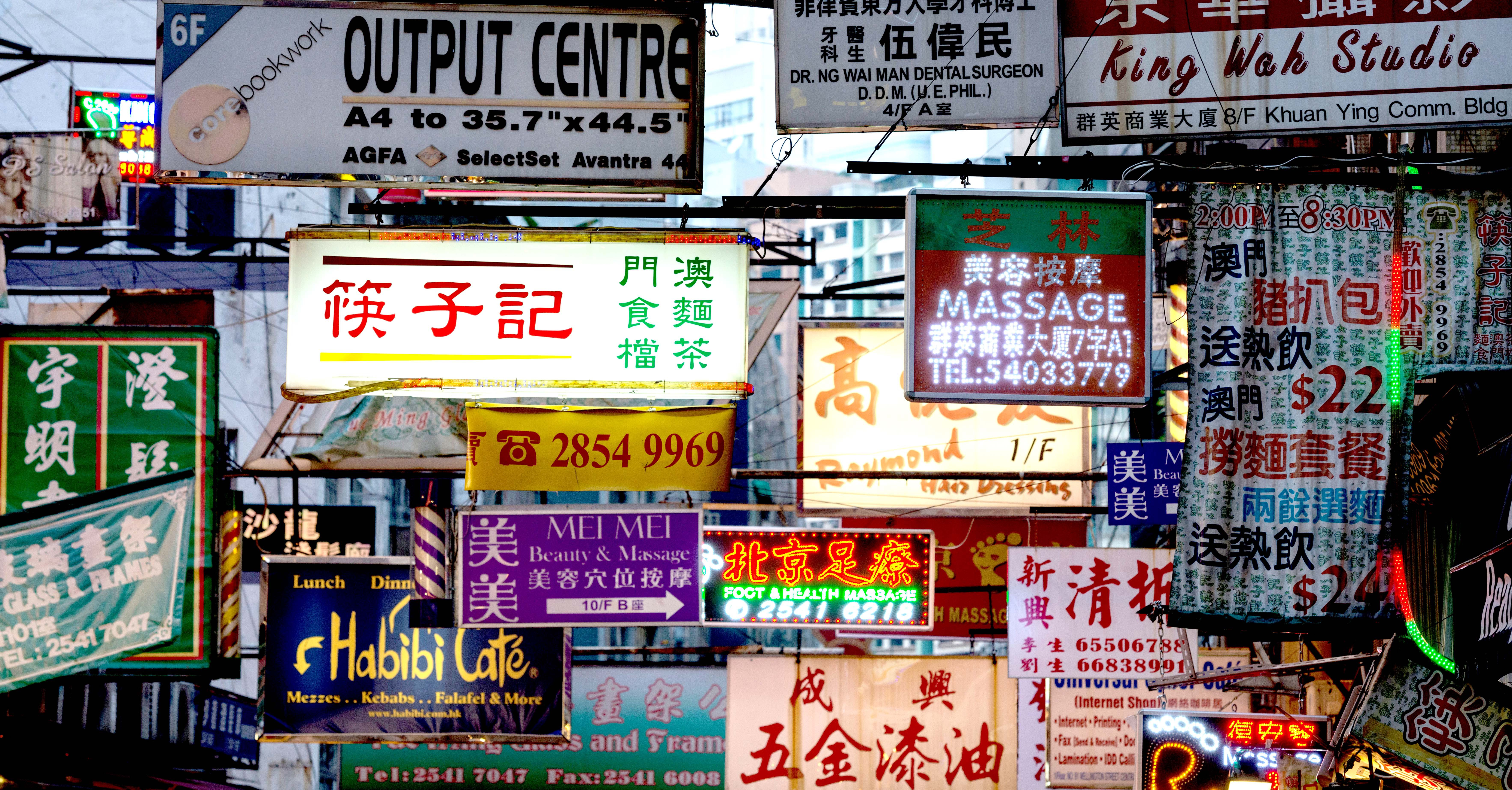 Neon signs light up the junction of Cochrane Street and Wellington Street in Lan Kwai Fong