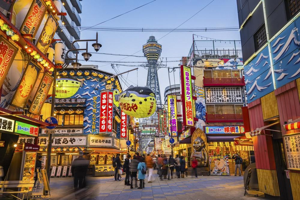 Osaka - Bars & Cafes