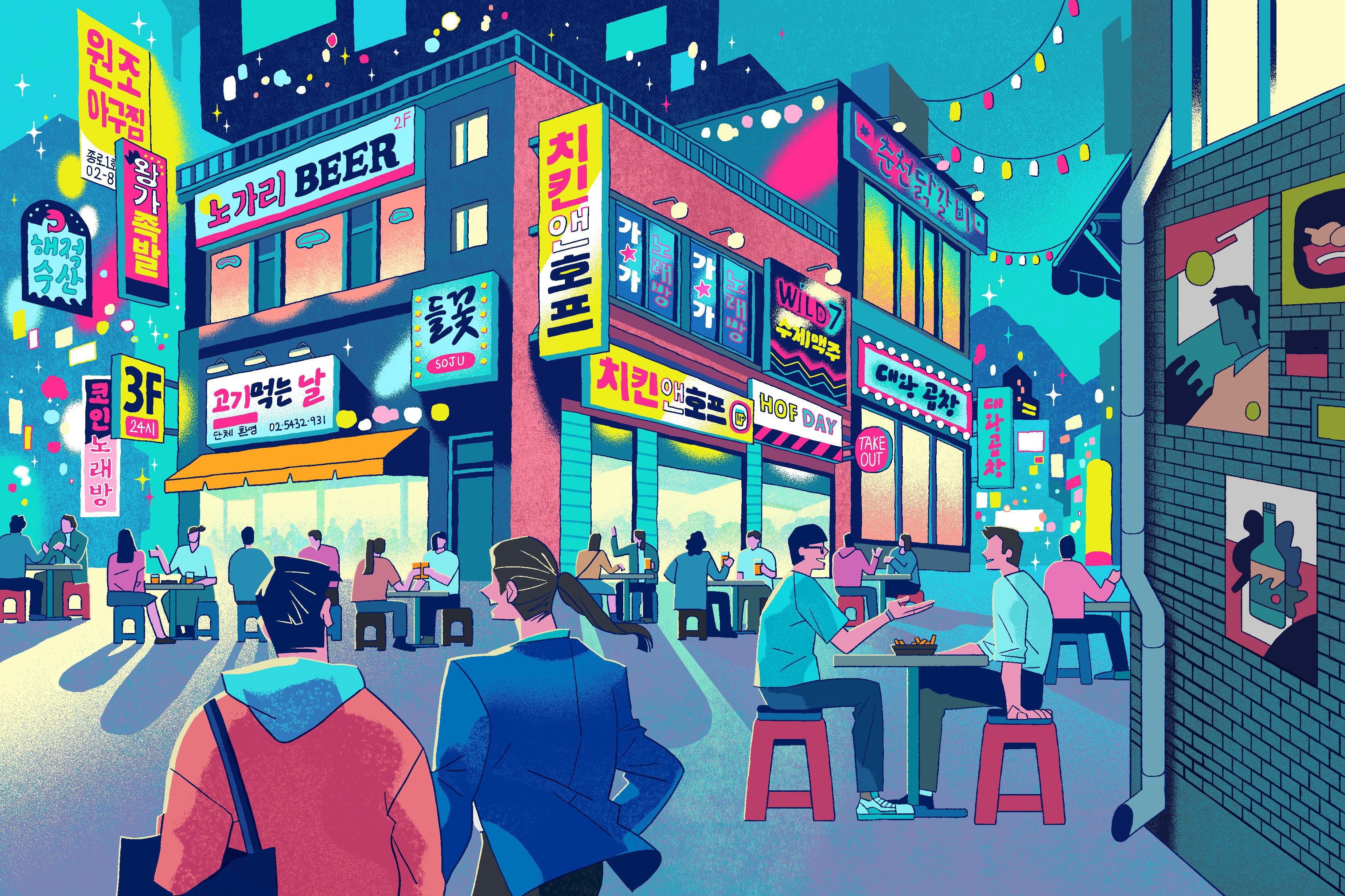 Seoul - Bars & Cafes